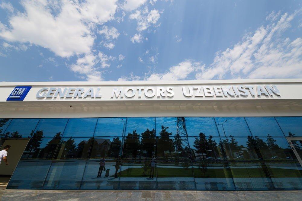 Проходная завода GM Uzbekistan