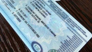 Photo of Техпаспорт нового образца можно получить в Файзабадском РЭО