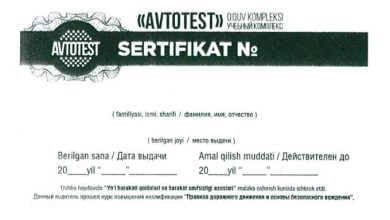 Photo of С 3 августа для водителей юрлиц обязателен сертификат Avtotest, иначе — штраф