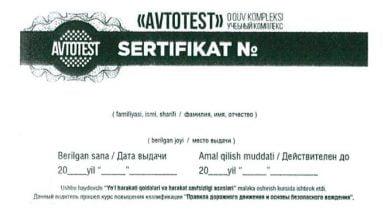 Photo of Сертификаты Avtotest Report обязательны для водителей транспортных средств юридических лиц