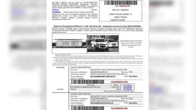 Письмо счастья - штраф с камеры в Ташкенте пришел по почте