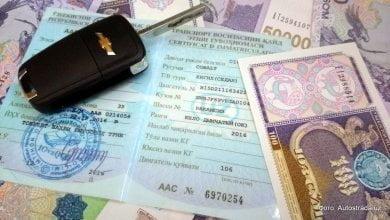 Photo of Сколько стоит регистрация в ГАИ и оформление автомобиля в Узбекистане?