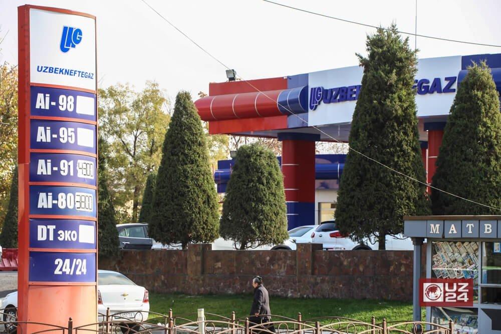Бензин подорожал из-за убытков в отрасли