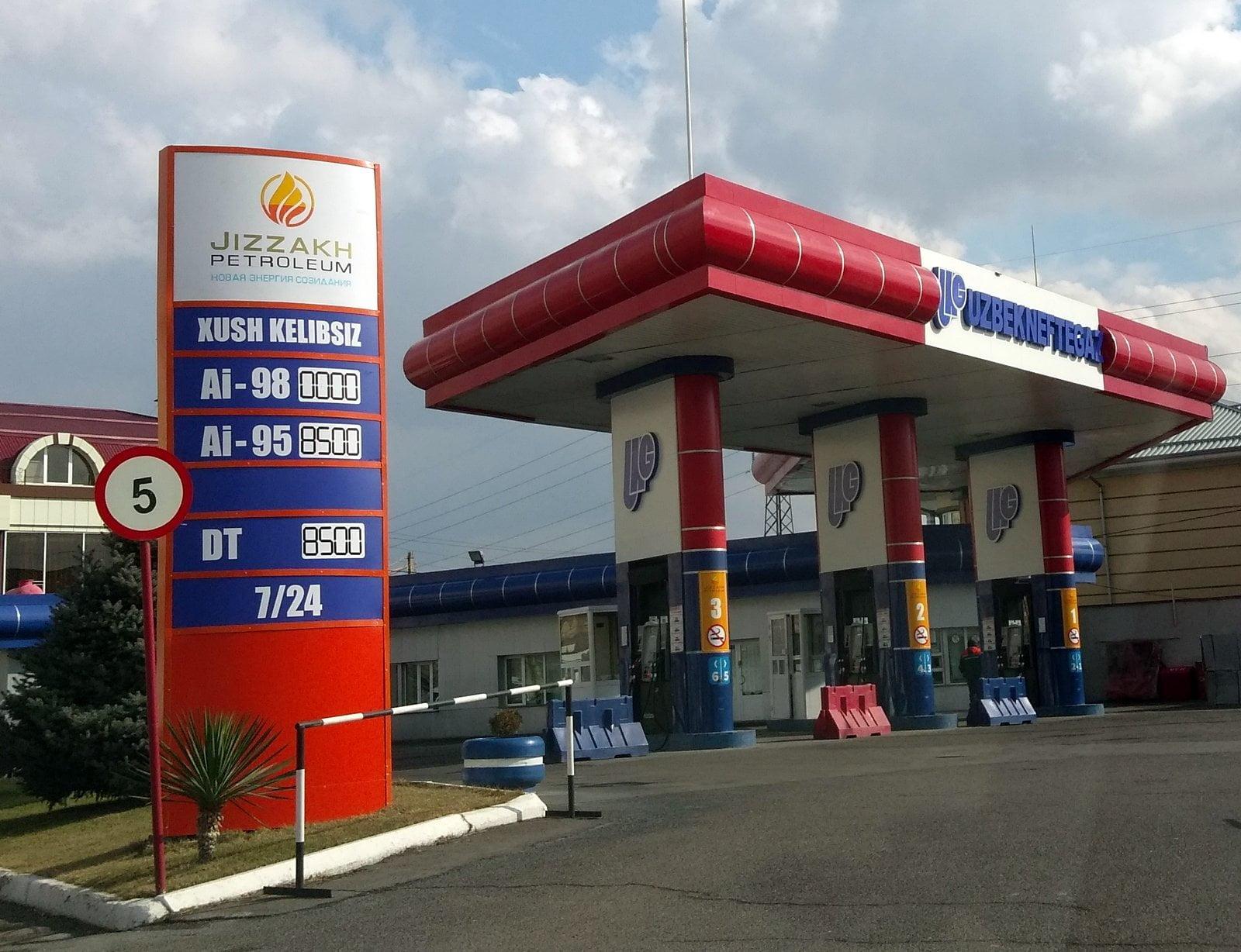 Jazzakh Petroleum Заправка Ташкент Цены на бензин в Узбекистане