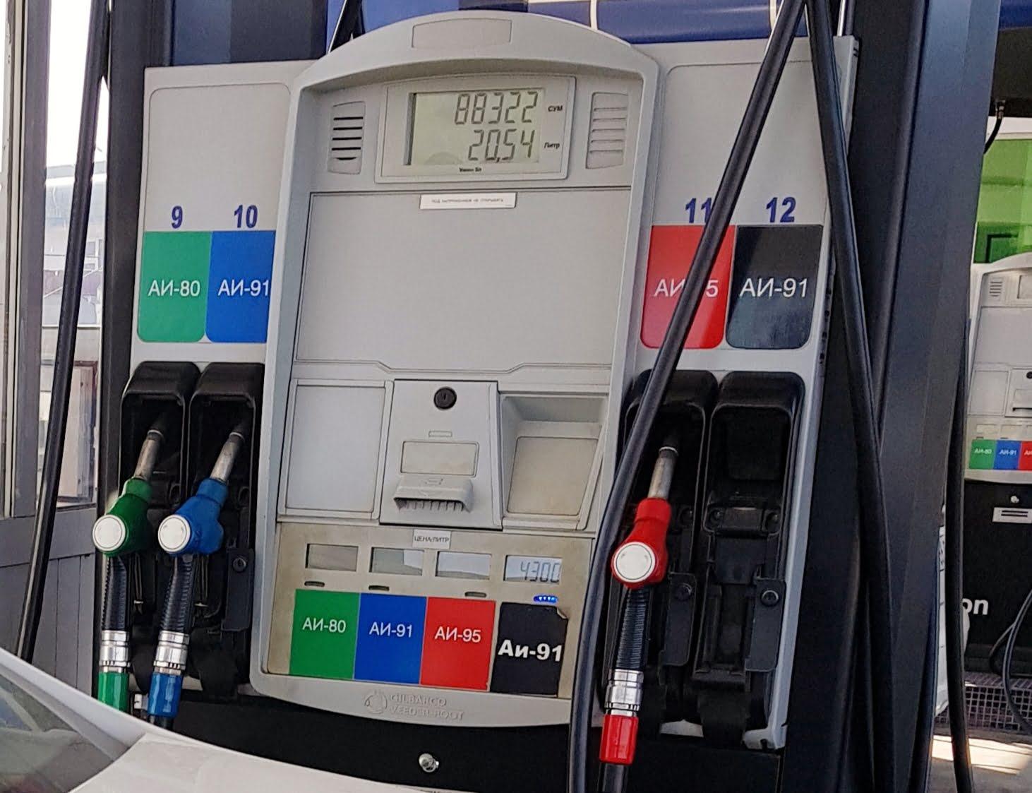 Цены на бензин в Ташкенте АИ 91 и АИ 95