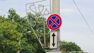 Знак остановка запрещена Ташкент