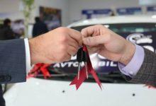Photo of Автокредит 2019: в каких банках можно получить кредит на машину в Узбекистане?