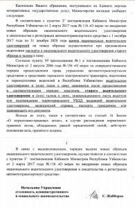 Какие льготы у ветеранов труда по жкх в москве