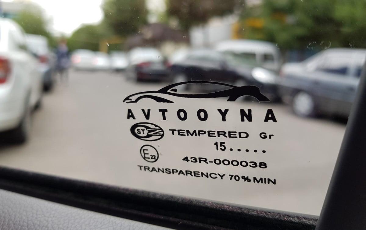 Автостекло с тонировкой 70% прозрачности Ташкент, Узбекистан