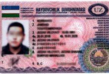 Photo of Что делать если потерял водительское удостоверение?