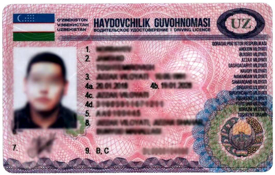 Что делать если потерял Водительское удостоверение в Узбекистане