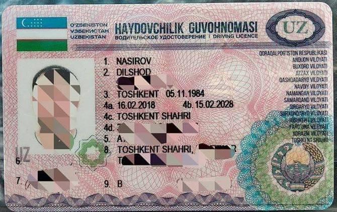 права Ташкент