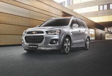 Photo of GM Uzbekistan до конца года прекратит сборку Chevrolet Captiva