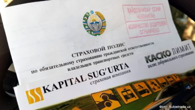 Photo of Минфин приостановил лицензию Kapital Sug'urta