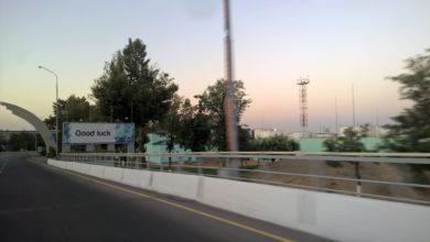 Good Luck Дорога в аэропорт Ташкента