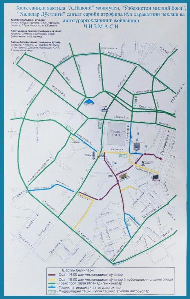 Карта перекрытия дорог во время празднования дня независимости Узбекистана