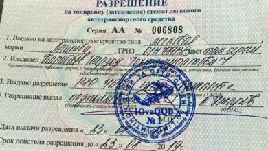 Разрешение на тонировку в Узбекистане стоит 2000 долларов США