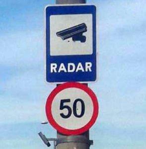 Знак Радар