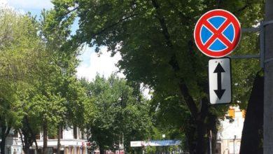 Photo of За нарушение правил остановки и стоянки будут штрафовать автоматически