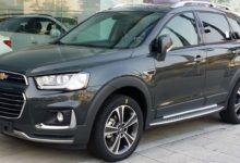 Photo of GM Uzbekistan прекращает производство и продажу Chevrolet Captiva