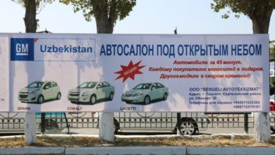 GM Uzbekistan автосалон на рынке Сергели