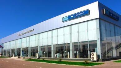 Photo of GM Uzbekistan в Карши: адреса и телефоны автосалонов в Кашкадарье