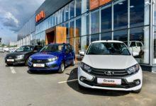 Photo of Lada планирует продать 20 тысяч автомобилей в Узбекистане в 2019 году