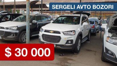 Photo of Цены на авторынке Сергели на иномарки и машины GM Uzbekistan – видео обзор