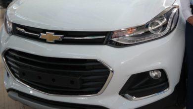 Photo of Первая партия Chevrolet Tracker прибыла в Узбекистан (видео)