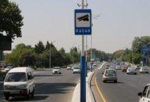 Знак Радар Ташкент - мобильные фото радары в Ташкенте