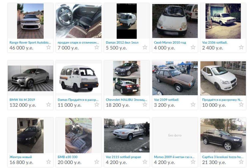 Объявления о продаже автомобилей в Ташкенте на сайте OLX.uz