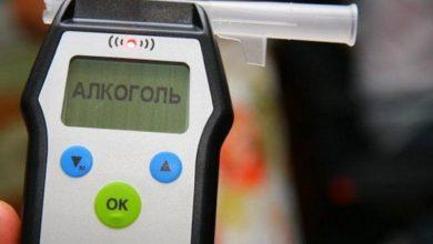 Photo of Сколько можно выпить за рулем в Узбекистане: алкотестеры у инспекторов ГАИ и предельные нормы содержания алкоголя в крови