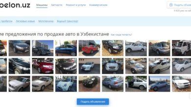 Photo of Avtoelon.uz — новый сервис по продаже авто в Узбекистане