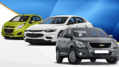 Photo of Без «шапки»: GM Uzbekistan предлагает 5 тысяч машин с поставкой за 3 дня