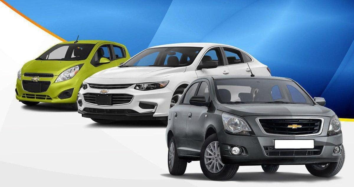 Автомобили в наличии в автосалонах GM Uzbekistan в Ташкенте и по Узбекистану - Spark, Cobalt и Malibu