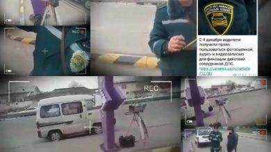 МВД предлагает запретить выкладывать в Интернет видео с инспекторами ГАИ