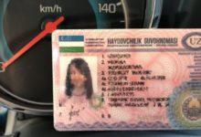 Photo of Срок действия старых водительских прав продлили на год
