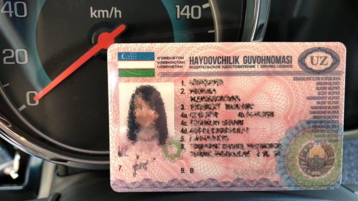 Замена прав в Узбекистане