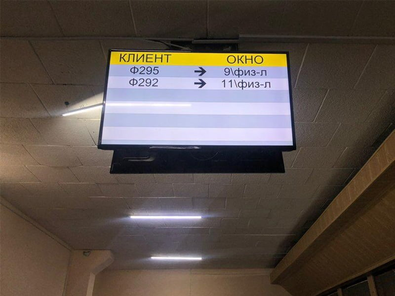 Электронная очередь в ГАИ Файзабад в Ташкенте