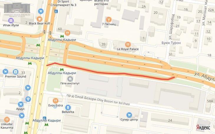 Съезд с проспекта Амира Тимура на ул Абдулы Кадыри будет закрыт на полгода