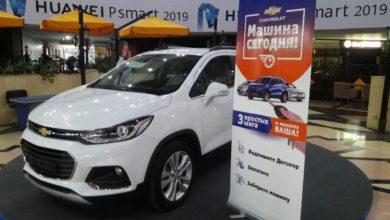 Photo of Заключить договор на поставку автомобиля GM Uzbekistan можно в крупнейшем торговом центре Ташкента