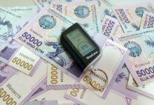 Photo of 3% доплата по дополнительному соглашению незаконна, — Минюст