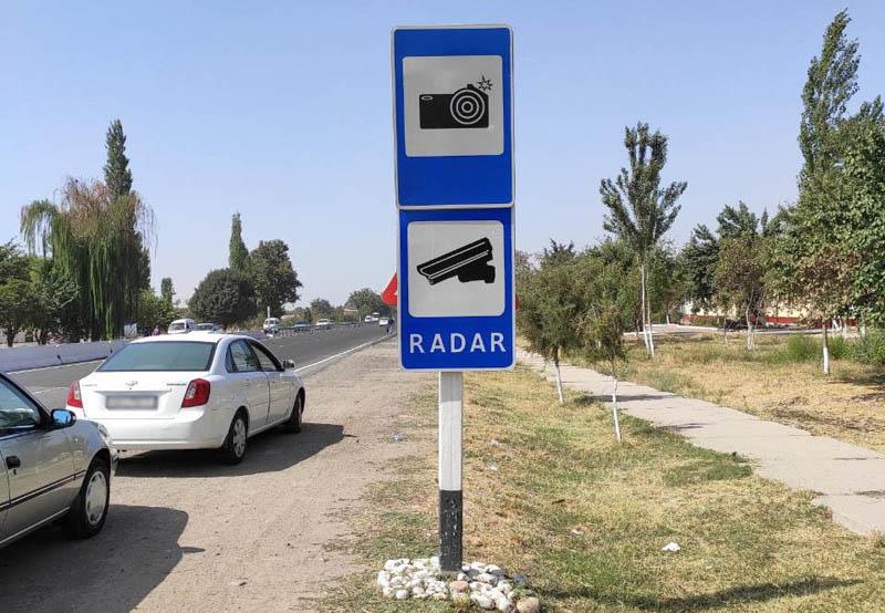 Дополнительные фоторадары появились в Ташкентской области