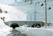 Photo of Штормовое предупреждение на перевале «Камчик». Ожидается резкое похолодание и гололед