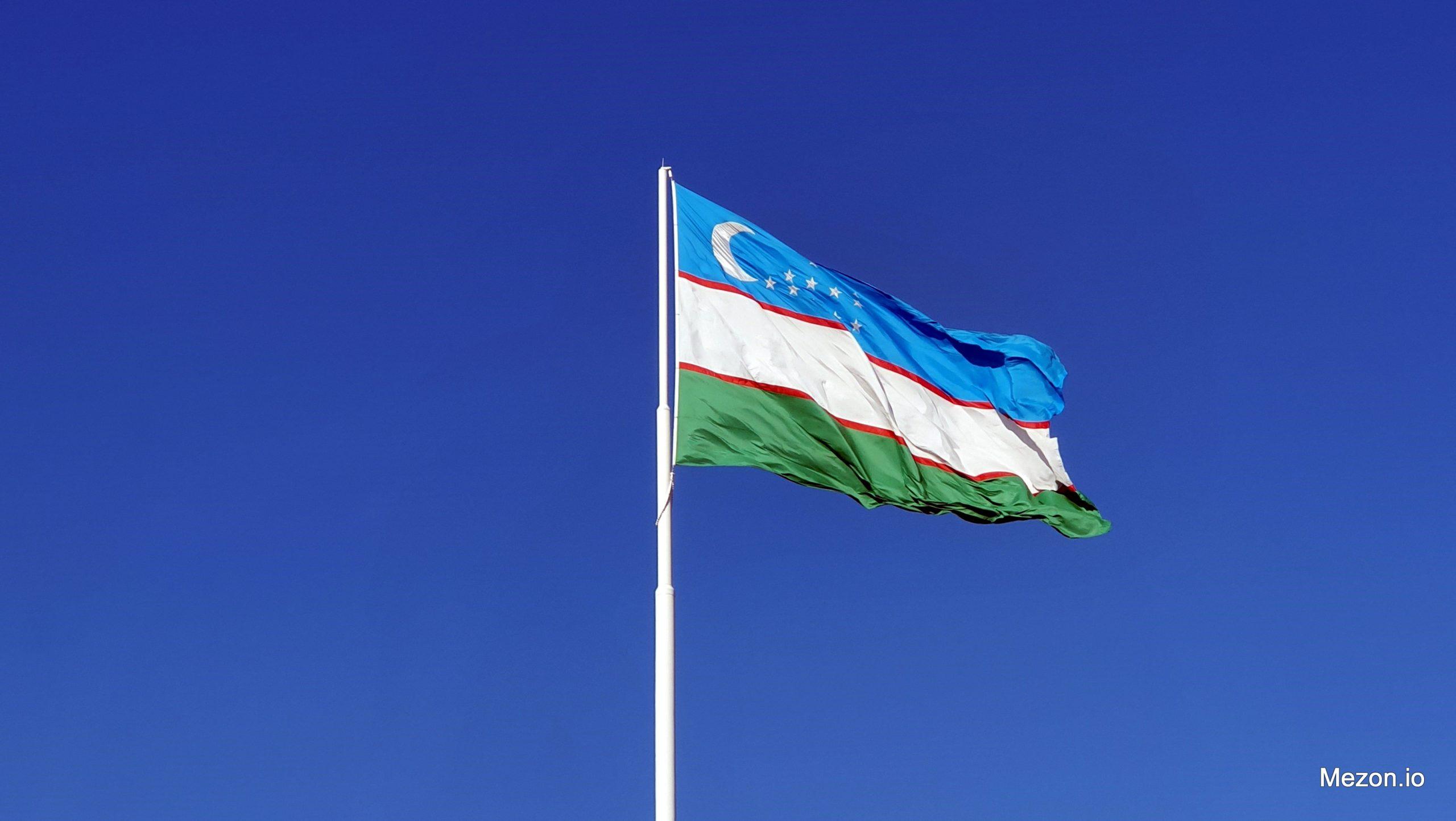 Государственный флаг Узбекистана