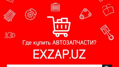 Photo of EXZAP.UZ: интернет-магазин автозапчастей и моторного масла