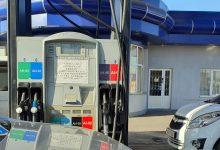 Photo of Импортный бензин стал дешевле АИ-91