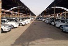 Photo of Машинный базар Серегели и Фархадский закрываются