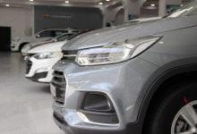 Photo of Автокредит и рассрочка от UzAuto Motors (GM Uzbekistan)
