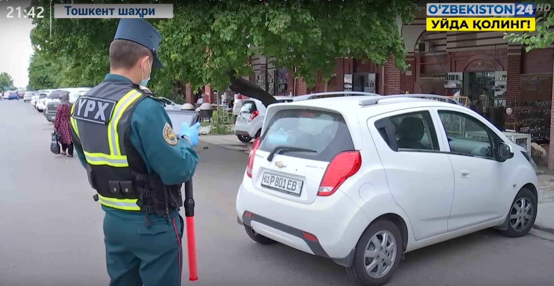 Инспекторы ГАИ получили планшеты для фиксации нарушений парковки
